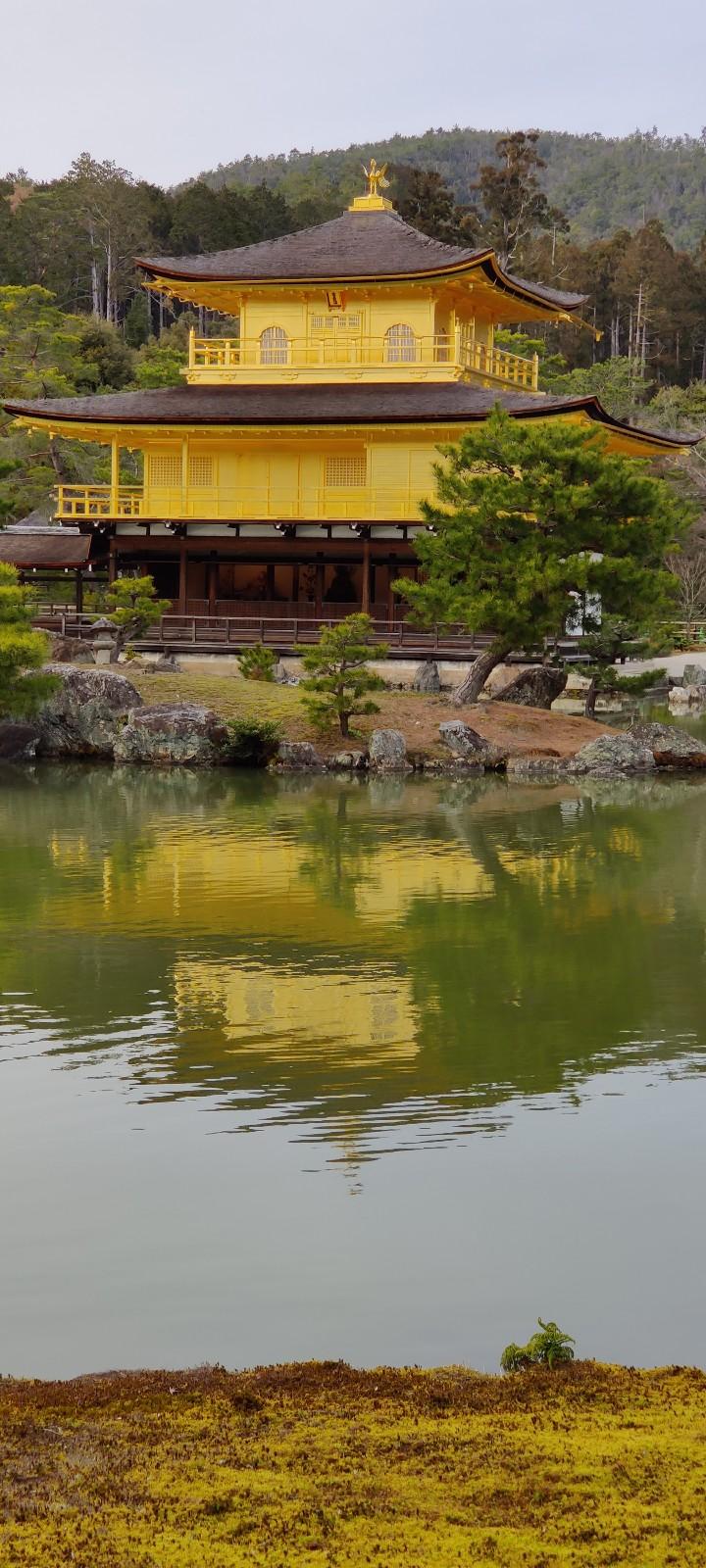 KYOTO, JAPON 1èrepartie